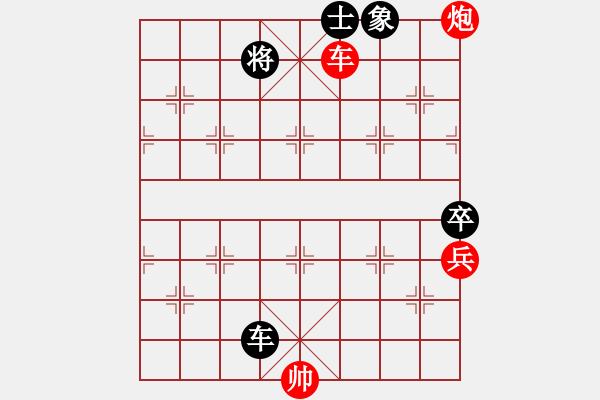 象棋棋谱图片:河南社体中心 党斐 胜 陕西社体中心 李小龙 - 步数:141
