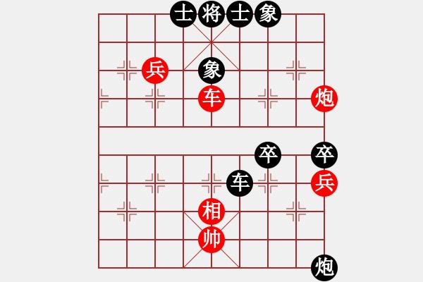 象棋棋谱图片:河南社体中心 党斐 胜 陕西社体中心 李小龙 - 步数:80