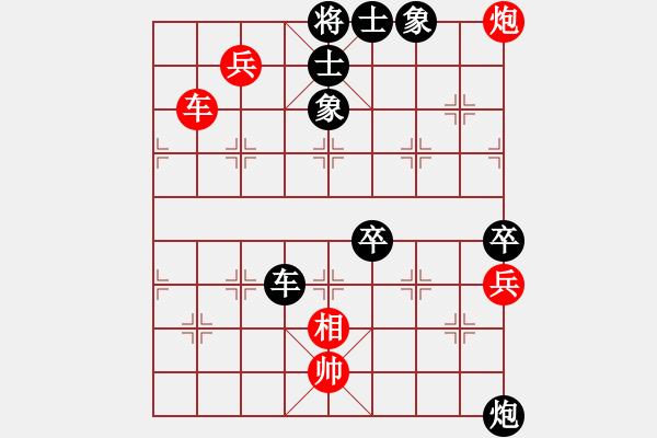 象棋棋谱图片:河南社体中心 党斐 胜 陕西社体中心 李小龙 - 步数:90