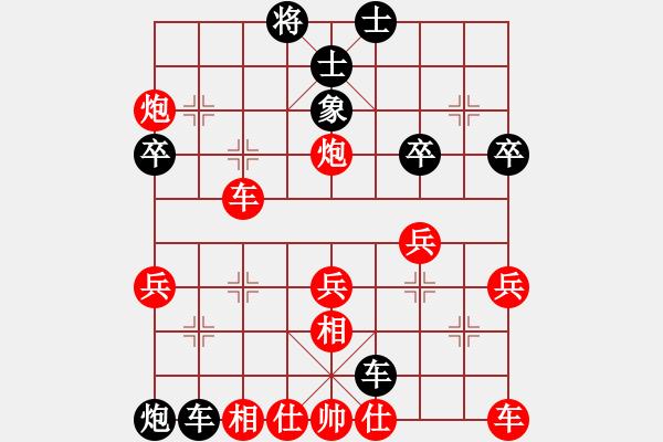 象棋棋谱图片:2019.12.27.1私人房十分钟先胜连凯 - 步数:40