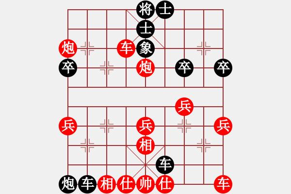 象棋棋谱图片:2019.12.27.1私人房十分钟先胜连凯 - 步数:43