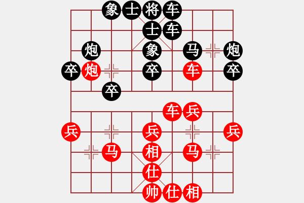 象棋棋谱图片:陈幸琳 先胜 党国蕾 - 步数:30