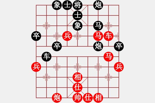 象棋棋谱图片:陈幸琳 先胜 党国蕾 - 步数:60