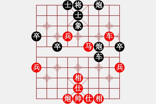 象棋棋谱图片:陈幸琳 先胜 党国蕾 - 步数:70