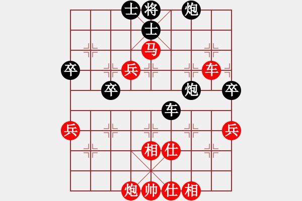 象棋棋谱图片:陈幸琳 先胜 党国蕾 - 步数:73