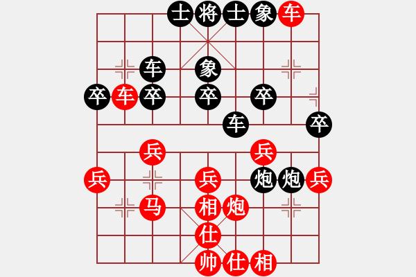 象棋棋谱图片:1 - 步数:40