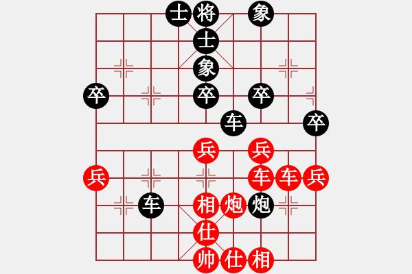 象棋棋谱图片:1 - 步数:50