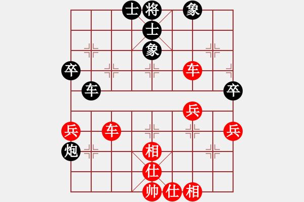 象棋棋谱图片:1 - 步数:60
