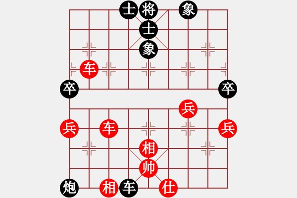 象棋棋谱图片:1 - 步数:70