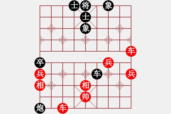 象棋棋谱图片:1 - 步数:80