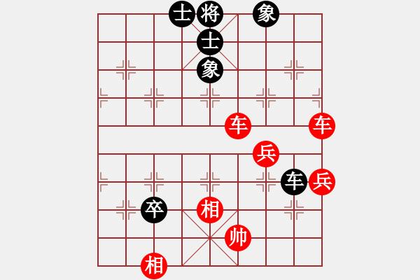 象棋棋谱图片:1 - 步数:90