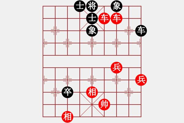 象棋棋谱图片:1 - 步数:97