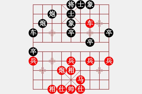象棋谱图片:河北 刘钰 和 四川 郎祺琪 - 步数:40