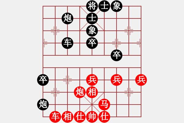 象棋谱图片:河北 刘钰 和 四川 郎祺琪 - 步数:50