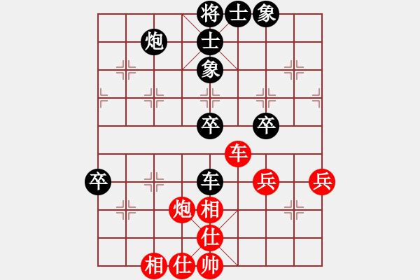 象棋谱图片:河北 刘钰 和 四川 郎祺琪 - 步数:60
