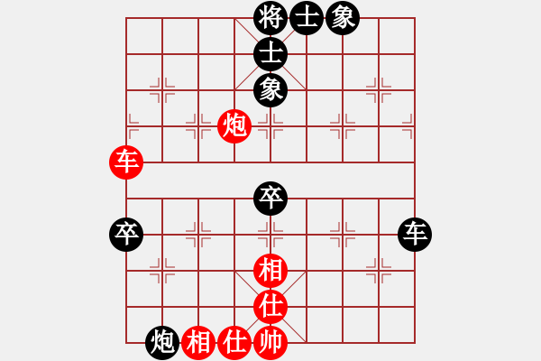 象棋谱图片:河北 刘钰 和 四川 郎祺琪 - 步数:70