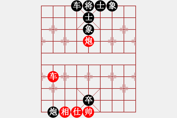 象棋谱图片:河北 刘钰 和 四川 郎祺琪 - 步数:80