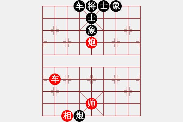 象棋谱图片:河北 刘钰 和 四川 郎祺琪 - 步数:82