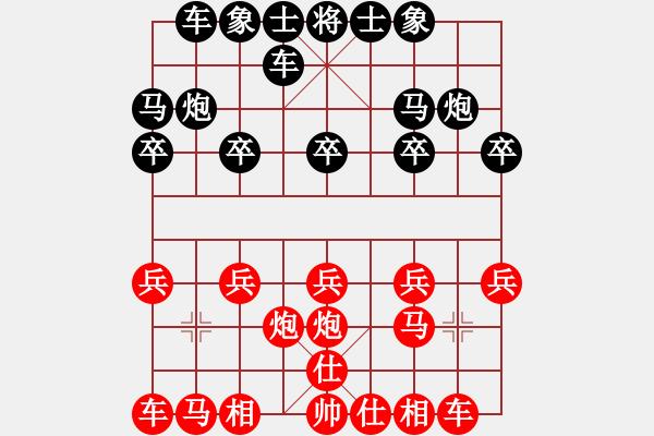 象棋棋谱图片:海波 负 宇宙大师 - 步数:10