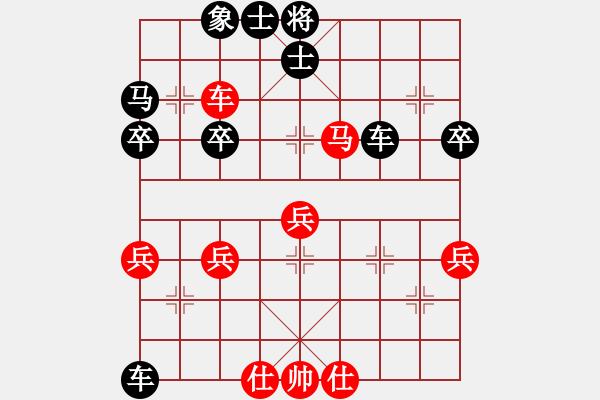象棋棋谱图片:海波 负 宇宙大师 - 步数:50