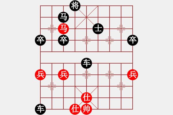 象棋棋谱图片:海波 负 宇宙大师 - 步数:60