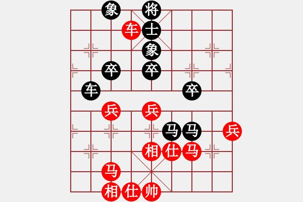 象棋棋谱图片:张晓平 先负 李鸿嘉 - 步数:50