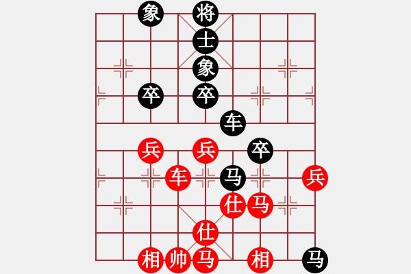 象棋棋谱图片:张晓平 先负 李鸿嘉 - 步数:60