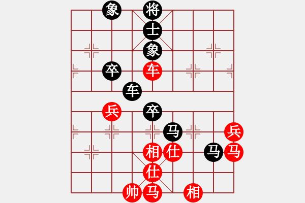 象棋棋谱图片:张晓平 先负 李鸿嘉 - 步数:70