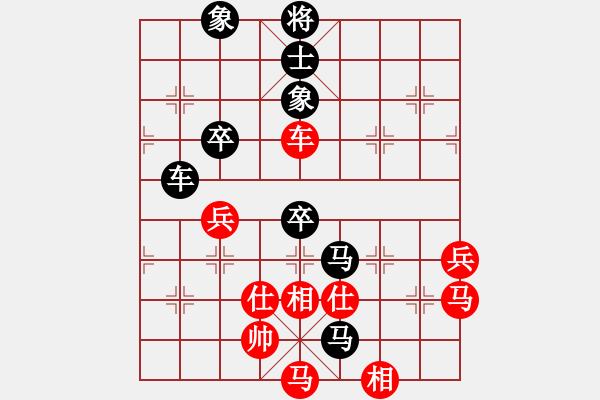 象棋棋谱图片:张晓平 先负 李鸿嘉 - 步数:74