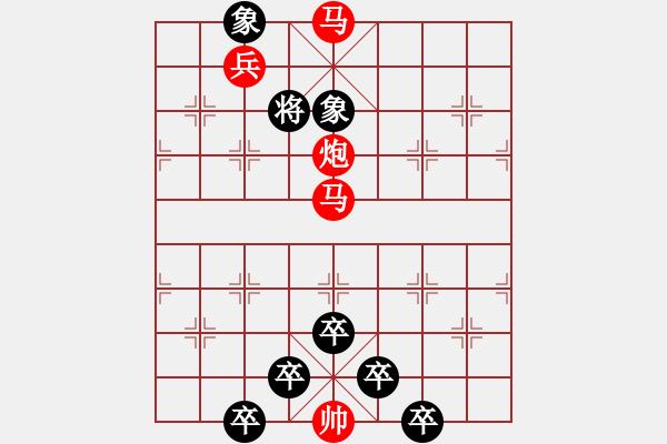 象棋棋谱图片:第273局 破釜焚舟 - 步数:21