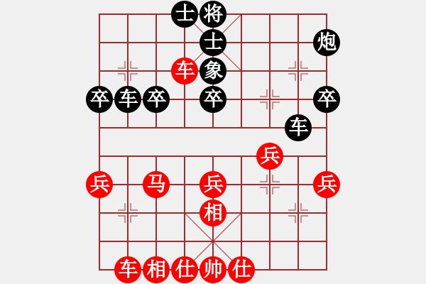 象棋谱图片:金波 先负 张晓平 - 步数:40