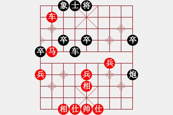 象棋谱图片:金波 先负 张晓平 - 步数:50