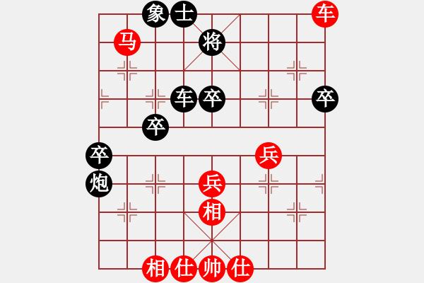 象棋谱图片:金波 先负 张晓平 - 步数:60