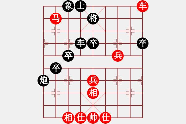 象棋谱图片:金波 先负 张晓平 - 步数:70