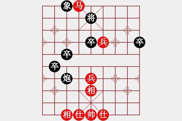 象棋谱图片:金波 先负 张晓平 - 步数:77