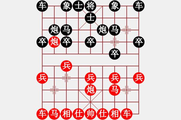 象棋棋谱图片:郑惟桐 先胜 孙勇征 - 步数:10