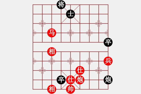 象棋棋谱图片:郑惟桐 先胜 孙勇征 - 步数:107