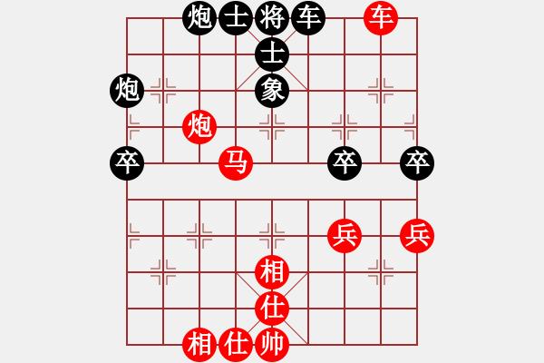 象棋棋谱图片:郑惟桐 先胜 孙勇征 - 步数:60