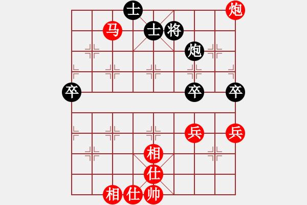 象棋棋谱图片:郑惟桐 先胜 孙勇征 - 步数:70