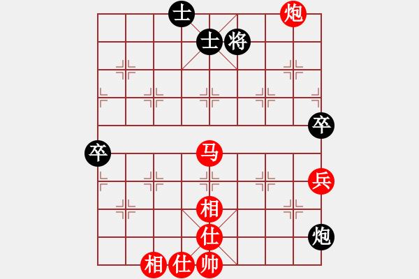象棋棋谱图片:郑惟桐 先胜 孙勇征 - 步数:80