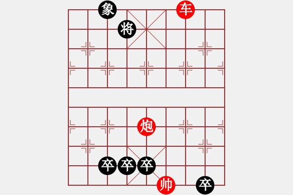 象棋棋谱图片:第58局 新中外二圣 - 步数:40