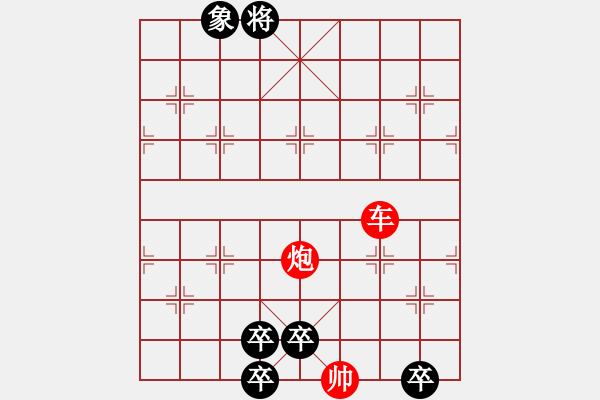 象棋棋谱图片:第58局 新中外二圣 - 步数:50