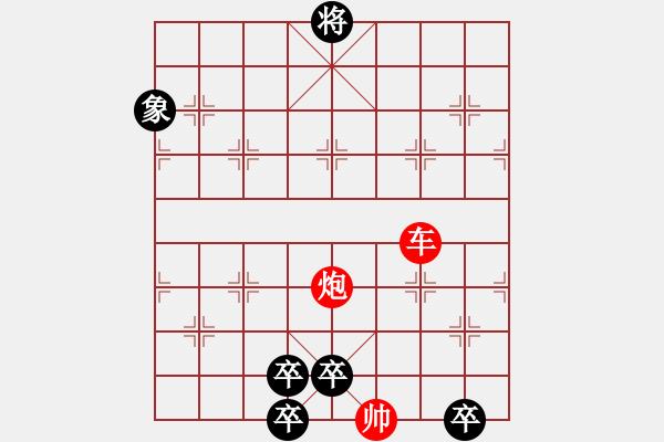 象棋棋谱图片:第58局 新中外二圣 - 步数:54