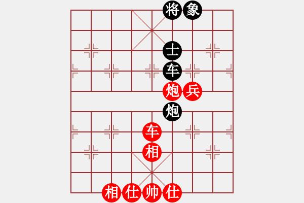 象棋棋谱图片:杭州 王天一 胜 河南 曹岩磊 - 步数:100