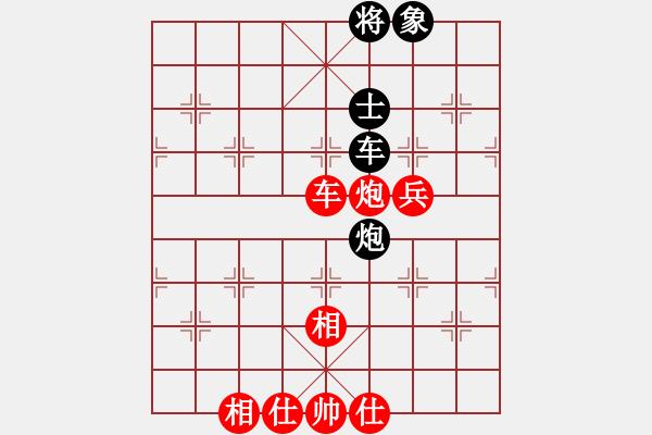 象棋棋谱图片:杭州 王天一 胜 河南 曹岩磊 - 步数:101