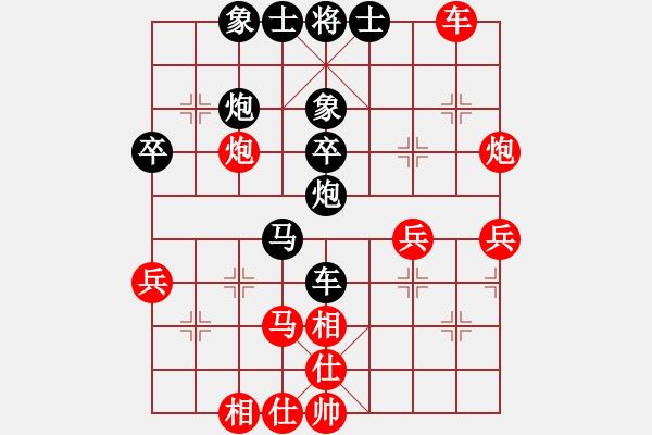 象棋棋谱图片:杭州 王天一 胜 河南 曹岩磊 - 步数:40