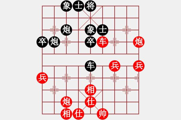 象棋棋谱图片:杭州 王天一 胜 河南 曹岩磊 - 步数:60