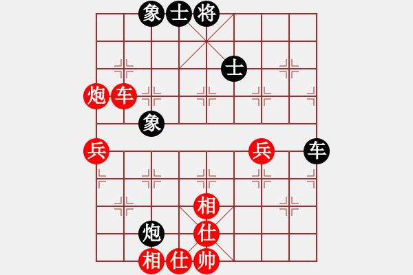 象棋棋谱图片:杭州 王天一 胜 河南 曹岩磊 - 步数:70