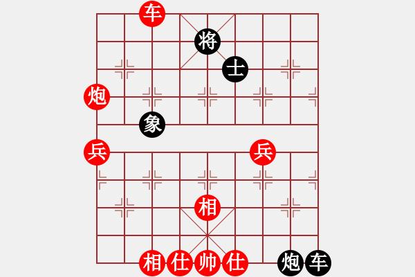象棋棋谱图片:杭州 王天一 胜 河南 曹岩磊 - 步数:80