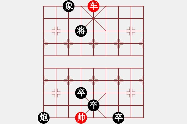 象棋棋谱图片:第243局 二仙传道 - 步数:30